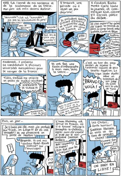 Page 4 L'arabe du futur tome 1