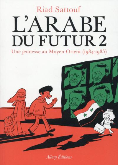 Couverture L'arabe du futur tome 2