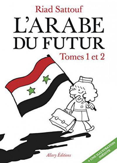 Couverture L'arabe du futur - fourreau tomes 1 et 2