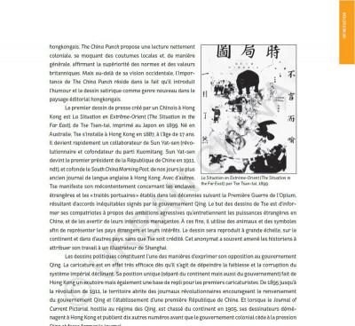 Page 2 Hong Kong comics
