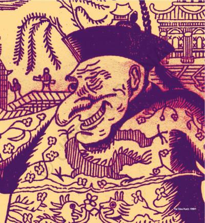 Page 3 Hong Kong comics