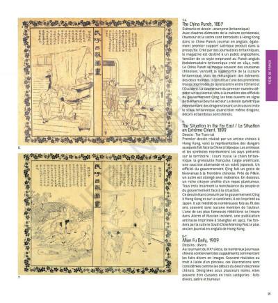 Page 4 Hong Kong comics