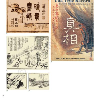 Page 5 Hong Kong comics