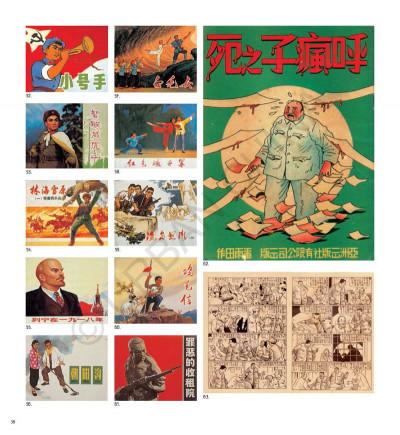 Page 6 Hong Kong comics