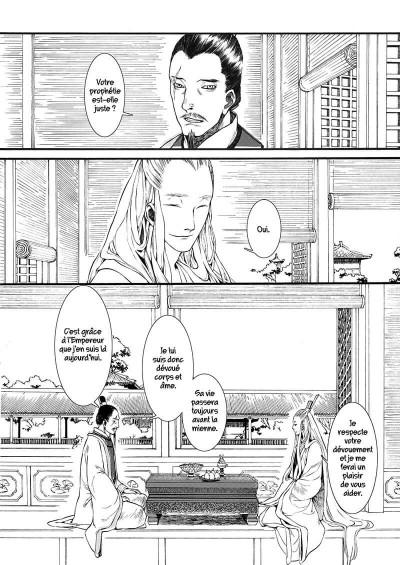 Page 0 La princesse vagabonde tome 2