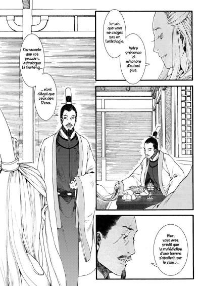 Page 9 La princesse vagabonde tome 2