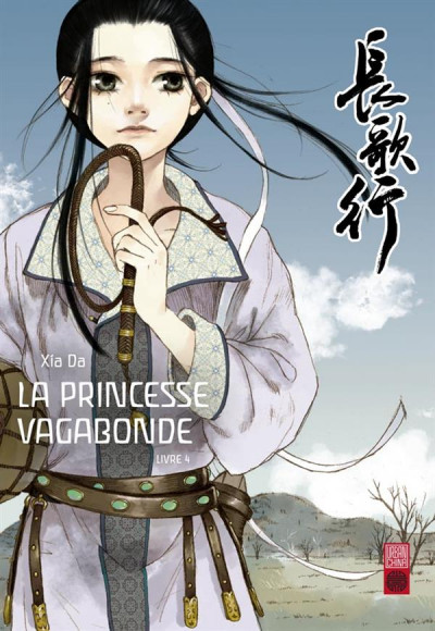 Couverture La princesse vagabonde tome 4