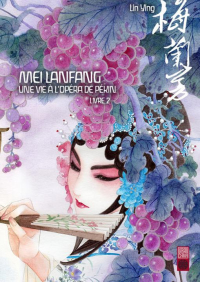 Couverture Mei Lanfang tome 2