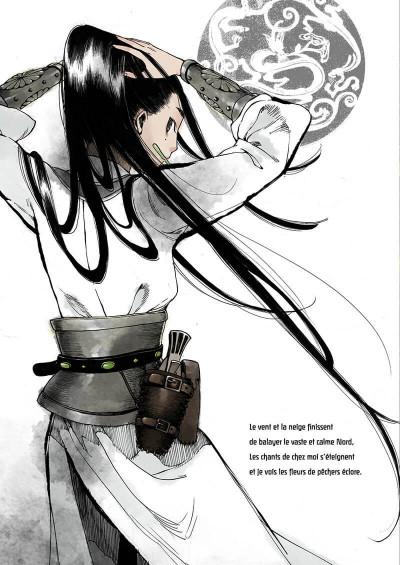 Page 3 La princesse vagabonde tome 5