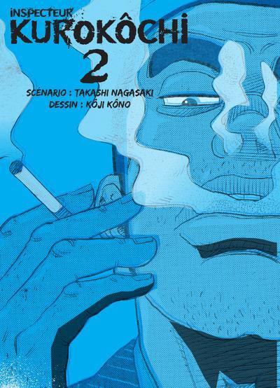 Couverture Inspecteur kurokochi tome 2