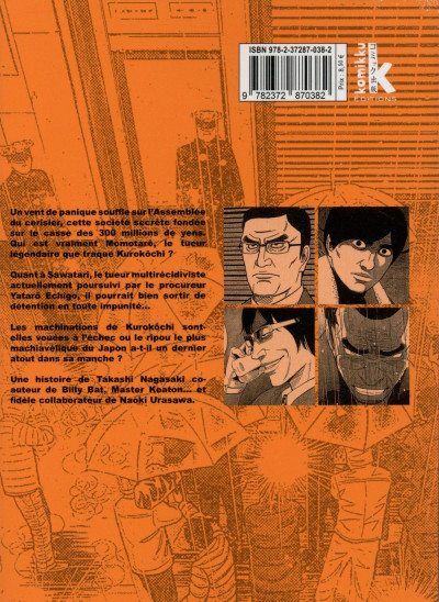 Dos Inspecteur Kurokochi tome 4