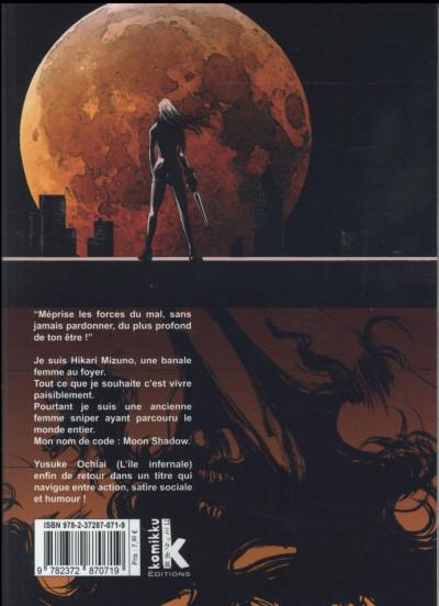 Dos Moon Shadow