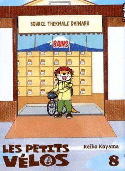 Couverture Les petits vélos tome 8