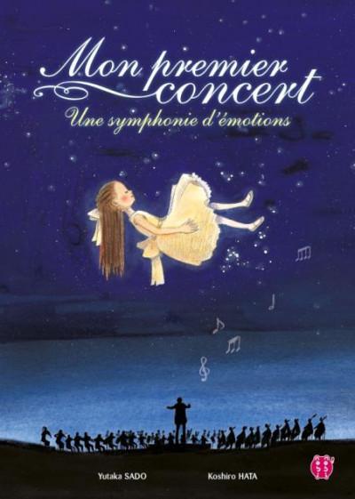 Couverture Mon premier concert