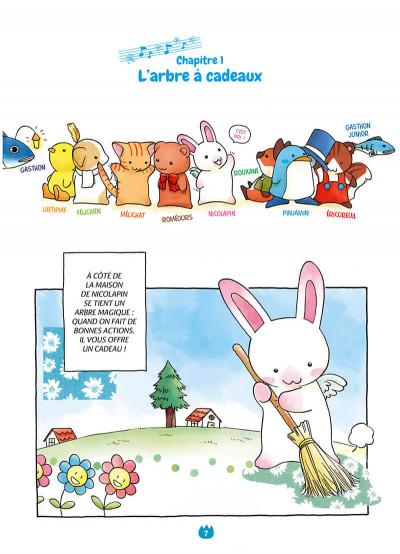 Page 7 Les pounipounis tome 1