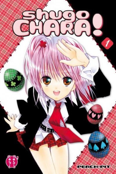 Couverture Shugo Chara - édition double tome 1