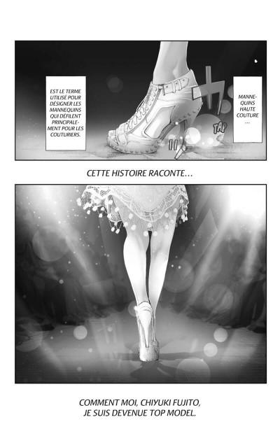 Page 3 Shine tome 1