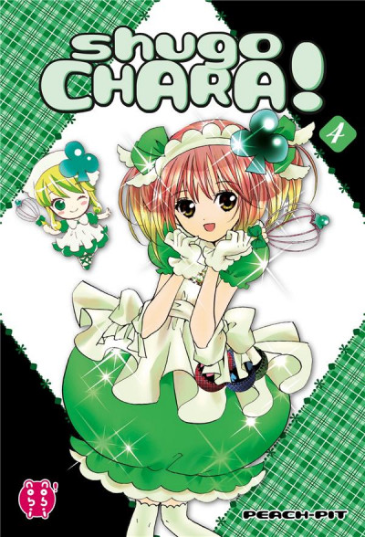 Couverture Shugo Chara - édition double tome 4