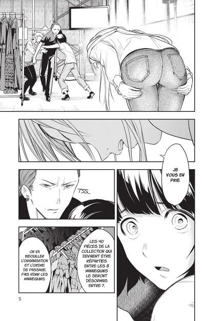 Page 5 Shine tome 2