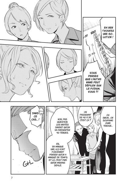 Page 7 Shine tome 2