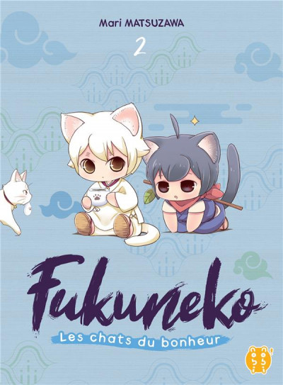 Couverture Fukuneko, les chats du bonheur tome 2