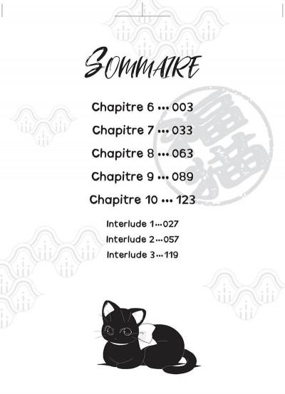 Page 2 Fukuneko, les chats du bonheur tome 2