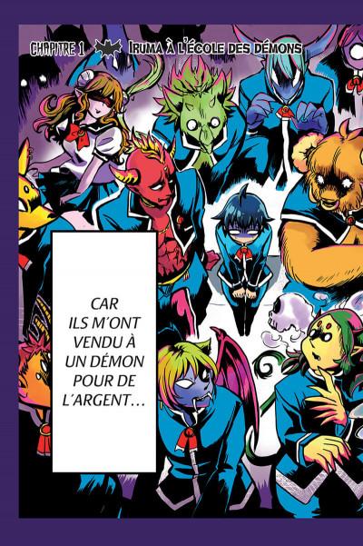 Page 5 Iruma à l'école des démons tome 1