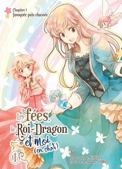 Page 3 Les fées, le roi-dragon et moi (en chat) tome 1