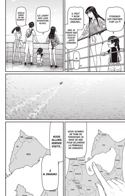 Page 6 Flying witch tome 8