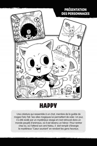 Page 2 Fairy tail - la grande aventure de Happy tome 5