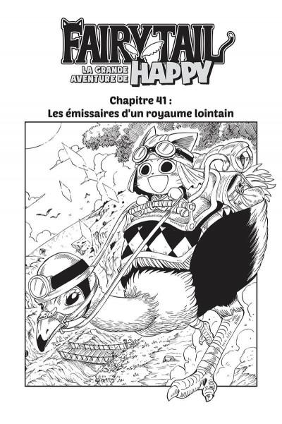 Page 5 Fairy tail - la grande aventure de Happy tome 5