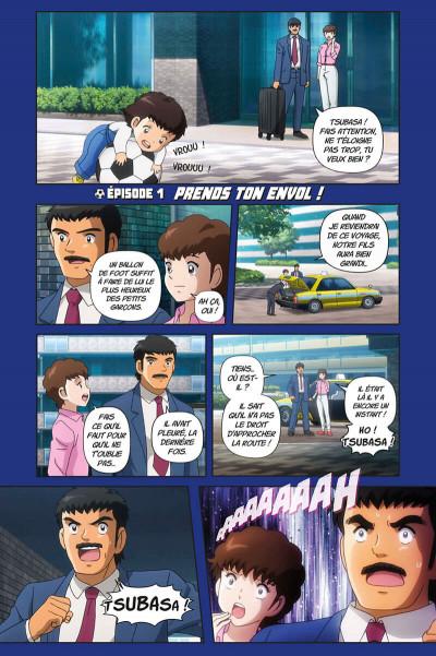 Page 3 Captain Tsubasa - anime comics (saison 1) tome 1