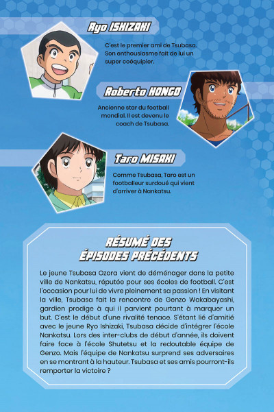 Page 3 Captain Tsubasa - anime comics (saison 1) tome 2