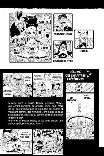 Page 3 Fairy tail - la grande aventure de Happy tome 7