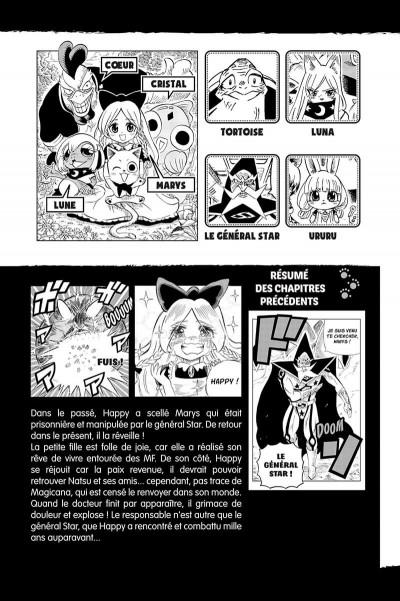Page 3 Fairy tail - la grande aventure de Happy tome 8