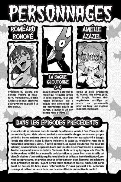 Page 3 Iruma à l'école des démons tome 7