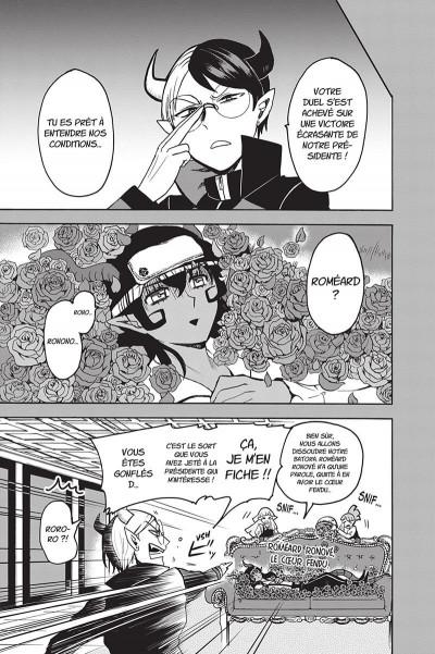 Page 7 Iruma à l'école des démons tome 7