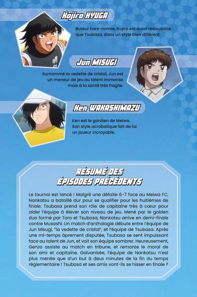 Page 3 Captain Tsubasa - anime comics (saison 1) tome 4