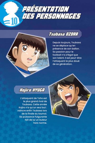 Page 2 Captain Tsubasa - anime comics (saison 2) tome 2