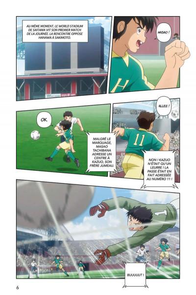Page 6 Captain Tsubasa - anime comics (saison 2) tome 2