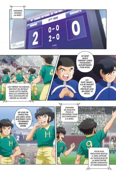 Page 7 Captain Tsubasa - anime comics (saison 2) tome 2