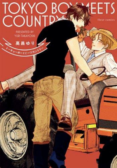 Couverture Tokyo boy meets country