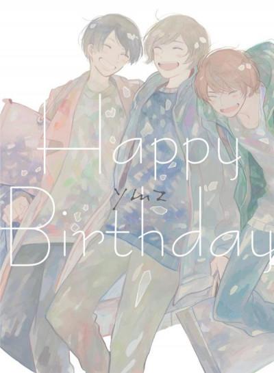 Couverture Happy birthday