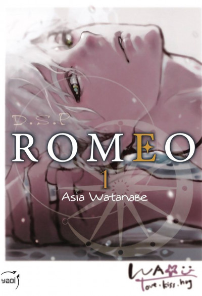 Couverture D.S.P. Romeo tome 1