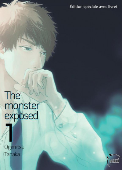 Couverture The monster exposed tome 1
