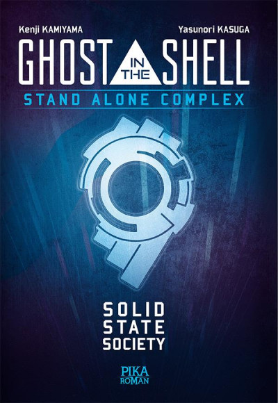 Couverture Ghost in the shell - roman - solid state society