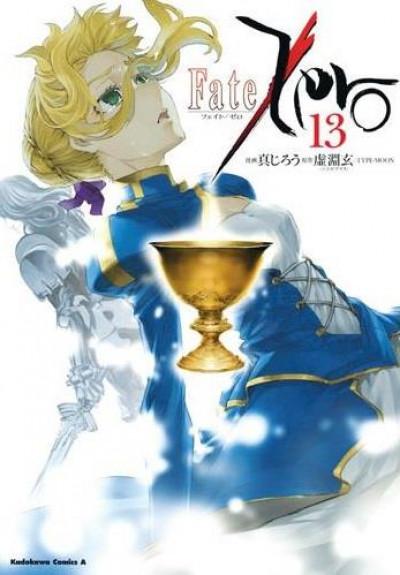 Couverture Fate/Zero tome 13
