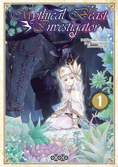 Couverture Mythical beast investigator tome 1