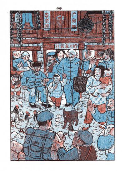 Page 4 Servir le peuple