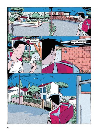 Page 1 La dernière rose de l'été